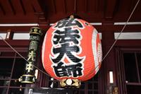 自家用車があるときの川崎での引越しの注意事項